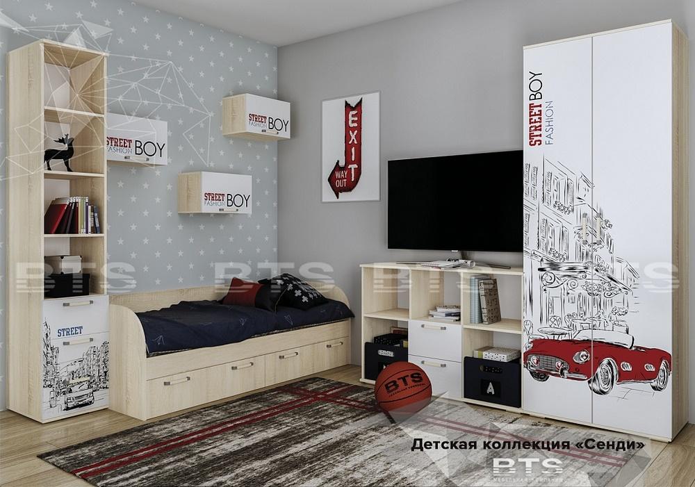 Мебель для детской из серии «Сенди»