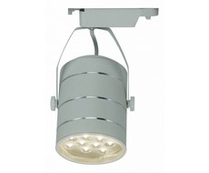 Светильник на штанге A2712PL-1WH Track Lights A2712PL-1WH