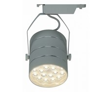 Светильник на штанге A2718PL-1WH Track Lights A2718PL-1WH
