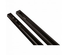 Трек Track Accessories A510006