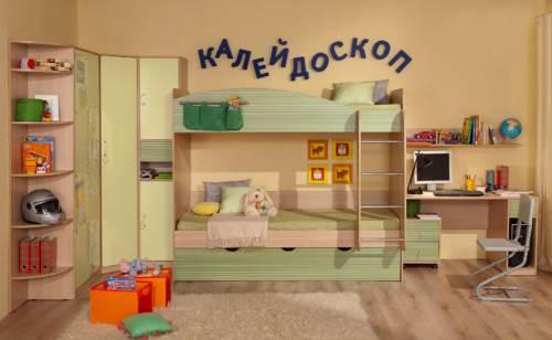 Мебель для детской из серии «Калейдоскоп»