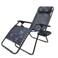 Кресло-шезлонг Фея-Релакс 1