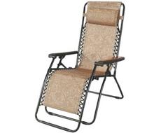 Кресло шезлонг Фиеста коричневое