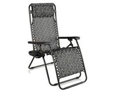 Кресло-шезлонг Фиеста (серое)