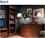Модульная система мебели для офиса Кент (Kent) в цвете каштан (вариант 1)