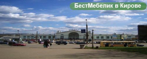 Мебель в Киров от БестМебелик. Киров - «меховая» и «торфяная» столица России