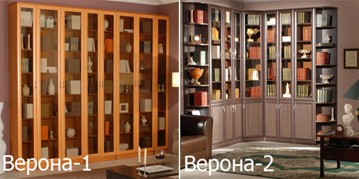 Книжные шкафы дешево - страница 2 - interior.