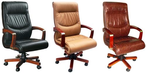 Кресло руководителя   распродажа